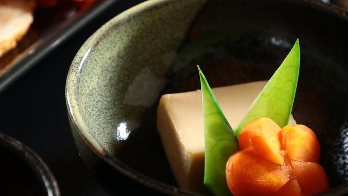 【朝食付】里山の体にやさしい朝食を味わう♪食と自然の両方を満喫できる宿で★