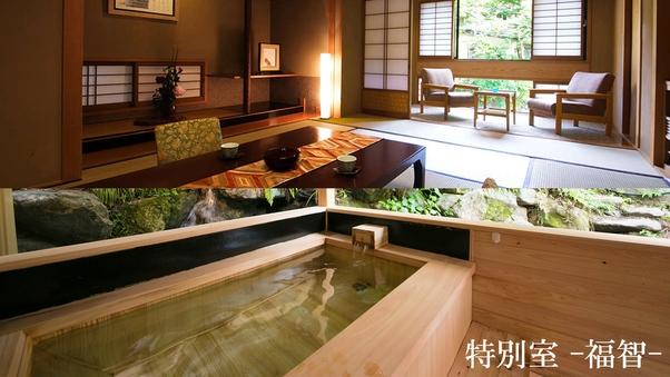 <露天風呂つき和室-禁煙->【福智-fukuchi-】