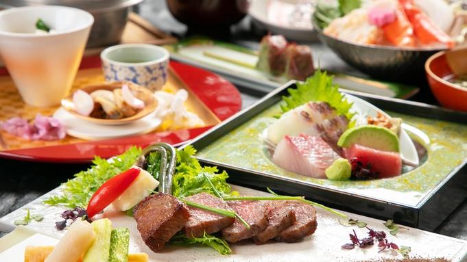 ★【グレードUP会席】メインは『和牛ステーキ』料理長が「おいしい」にこだわった 〜地産の美味食〜