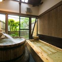 ◆貸切家族風呂・桶と寝風呂「ふきのとう」