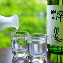 ◆オリジナル冷酒「楠水」