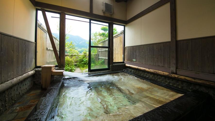 ◆貸切家族風呂・石と寝風呂「わらび」