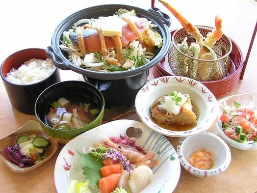 【1泊2食付】北海道名物!鮭のちゃんちゃん焼き!オホーツクグルメプラン