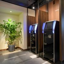 【ホテル内設備】自動精算機にて楽々チェックアウト!