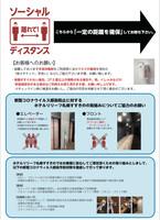 【月〜木限定】朝6時チェックイン♪最大9時間/2,500円/室〜♪【日帰利用】