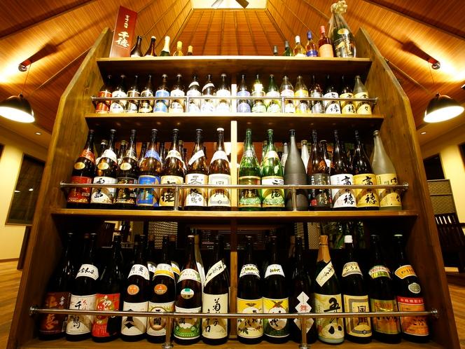 焼酎・日本酒ギャラリー