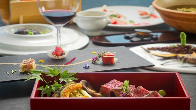 """【安心Relaxステイ-2食付】<期間限定>最高のサービスを特別価格で""""温泉・料理・客室""""の癒し旅。"""