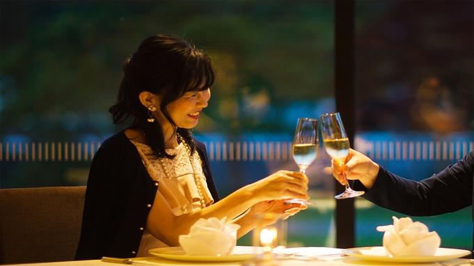 【安心Relaxステイ-2食付】<期間限定>■プレミアムコース■<熊野牛シャトーブリアン確約>