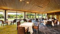 【レストラン ヴェルナタール】大きな窓からは四季折々の景観を存分に堪能いただけます。