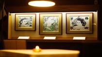 当館は美術品一つ一つに至るまで上質な設えに拘っております。