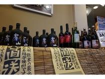 オリジナル焼酎、ワイン、日本酒各種取り揃えております。