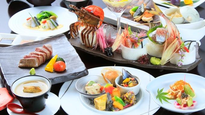 【最上級会席】料理長厳選のお肉と海鮮で贅沢な箱根旅を<最上級会席■月の煌>