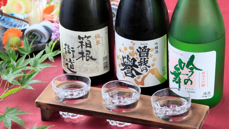 今宵厳選3種飲み比べセット(イメージ)