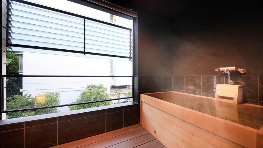 ◆露天風呂付スタンダードツイン