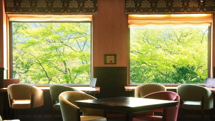 【レストラン】四季折々の自然を愉しむ