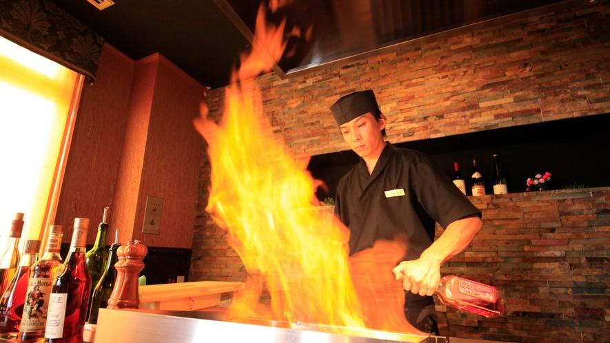 ライブキッチンでの迫力ある炎の演出(イメージ)