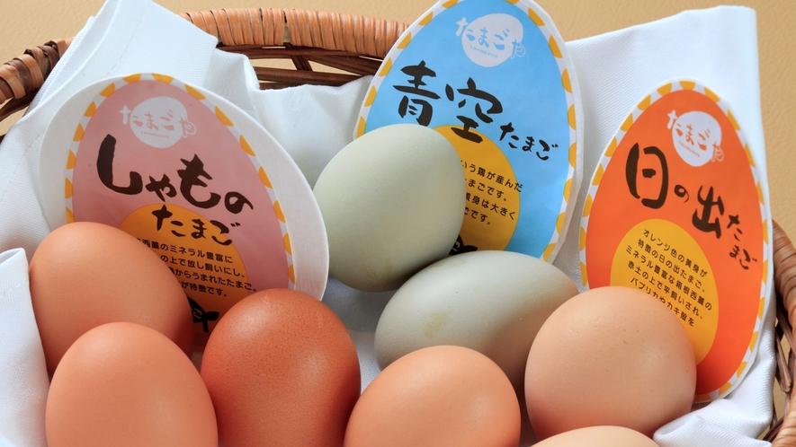 【ご朝食】箱根養鶏場から毎日届くこだわりたまご(イメージ)