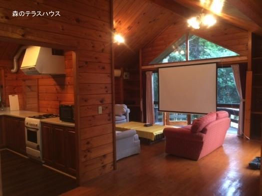 「8人〜25人」森のテラスハウス