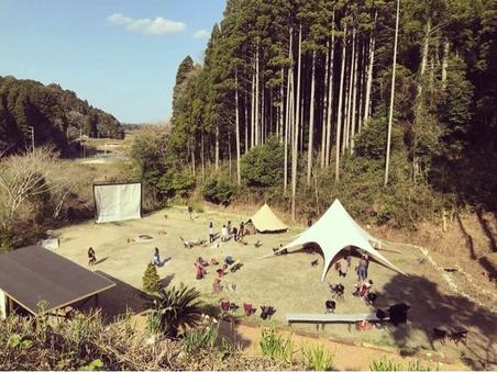 Campus Field Nakadaki