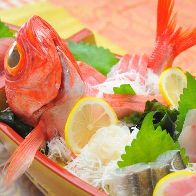 【さき楽30】金目鯛の豪華舟盛や伊豆の食材を満喫!客室露天でのんびり♪カップル・ファミリーお得に!