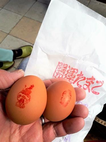【通年】峰温泉で開運たまご