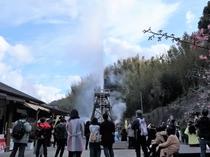 【通年】峰温泉 大墳湯