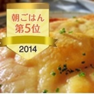 フォアグラ&黒毛和牛フィレステーキを手作りパンと!温泉 Wi-Fi【アッパレしず旅】Wi-Fi