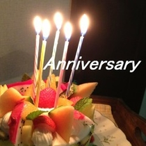 Anniversary 記念日はパルテール☆