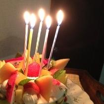 記念日ケーキ  ルームサービス!