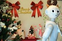 ペッパーのクリスマス