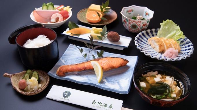 【朝食付】観光&出張利用に!夜は自由に、朝は旅館で和朝食を