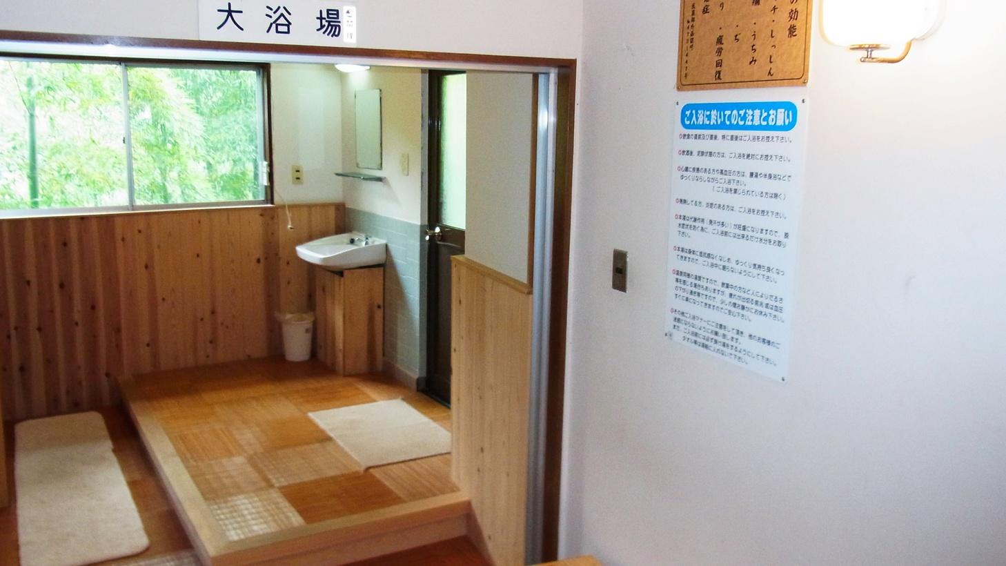 *【風呂】男性用脱衣所でございます。少し狭いかもしれませんが、綺麗に掃除をしております。