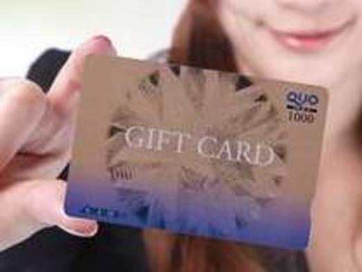 ☆アネックス【QUOカード1000円付】◆素泊まり◆