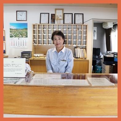 ☆アネックス シンプル素泊まりプラン【駐車場無料・コンビニ徒歩1分】