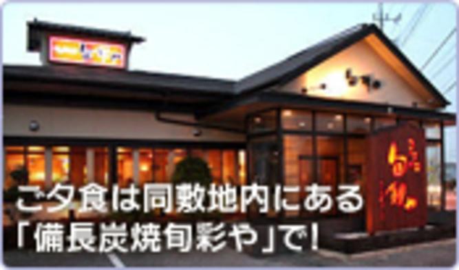 ☆アネックス【連泊+朝食】2泊以上でお得◆定食スタイル朝食付き