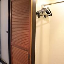 《牛久シティホテルアネックス》全室完備◆照明つきクローゼット