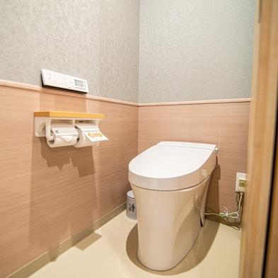 【お日にち限定】コンパクトシングルルーム〈大浴場付き・トイレバス共用〉