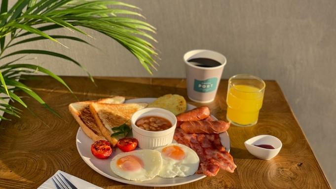 【贅沢な朝食無料】イングリッシュブレックファスト無料&ロングステイ15:00IN/12:00OUT