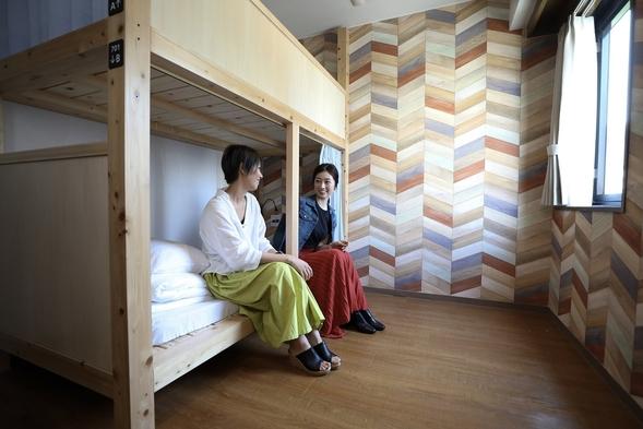クリーンステイ グループプラン(8ベッドルーム)〜衛生面を強化したホテルで安心して滞在を〜