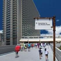 アラモアナショッピングセンターへはホテル3階から直接アクセス可能
