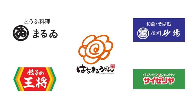 【食事券付】☆お手軽夕食☆松本駅1分◎朝食無料◎