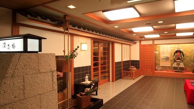 【エースイン宿泊】ホテルブエナビスタ「料亭深志楼」ディナー付きプラン