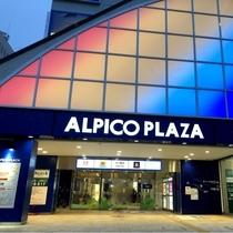 ALPICO PLAZA 夜は、虹色に♪