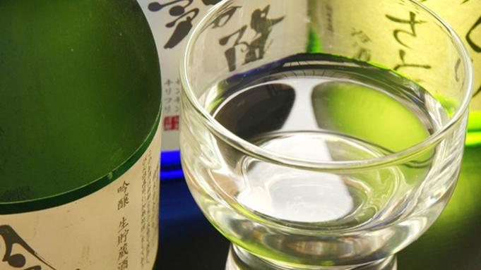 山形地酒を味わう♪源泉掛け流しの天然温泉で体もぽかぽか♪4種類の山形地酒飲み比べ !