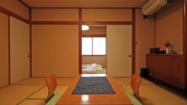 ゆとりの2間和室