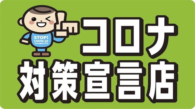☆風邪・ウィルス予防に☆【プラズマクラスター 空気清浄機完備!】デラックスシングル【朝食付】