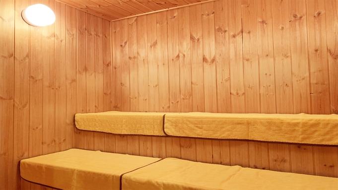 【得割!】朝食付き スタンダードシングル <大好評の大浴場・サウナ完備!(男性専用)>
