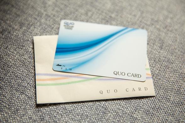 【現金特価】【QUOカード1000円分付】サラリーマン応援プラン