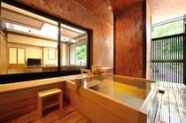 ≪山ぼうし・お風呂≫