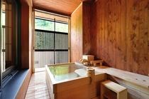 『山つつじ』客室露天風呂